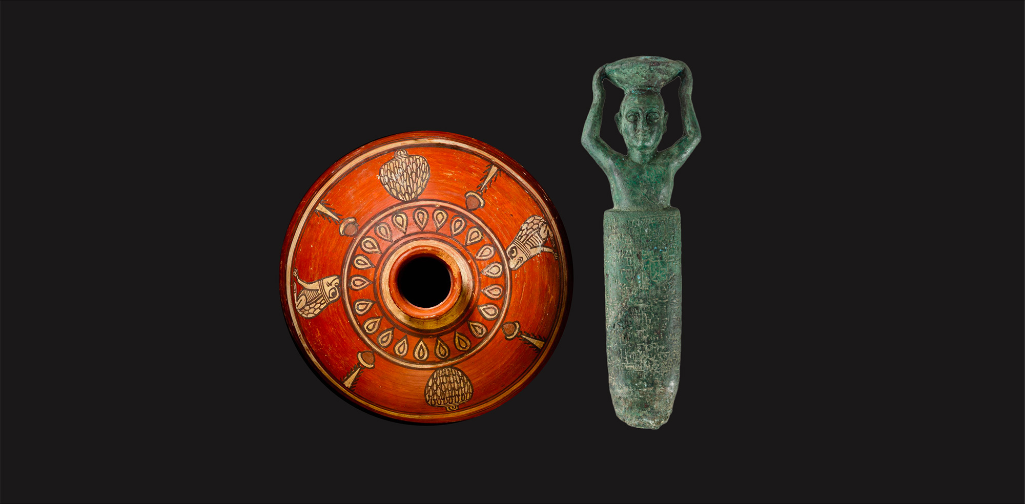 Antiquities: a bowl and a pestle. They are arranged to suggest the letters O and I.